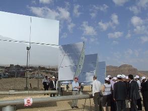 Eilat-Eilot Int'l Renewable Energy Conference & Exhibition 2010 Project Sites Tour
